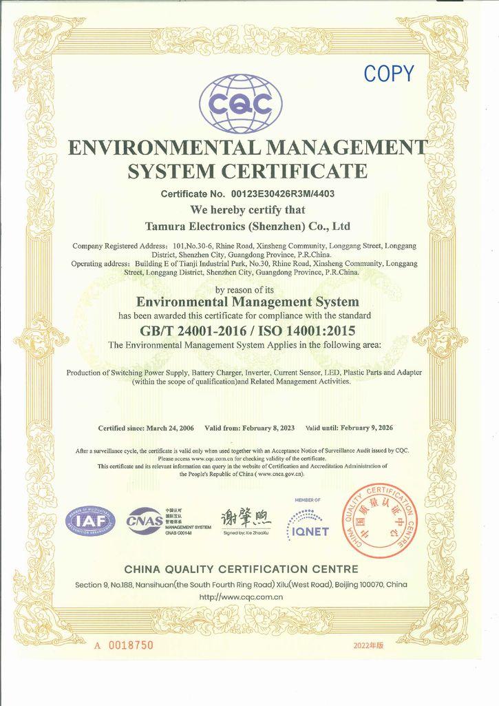 Tamura Corporation Corporate Social Responsibilityiso14001 Certification